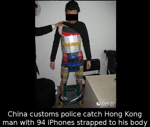 hong-kong-man-smuggle-iphone
